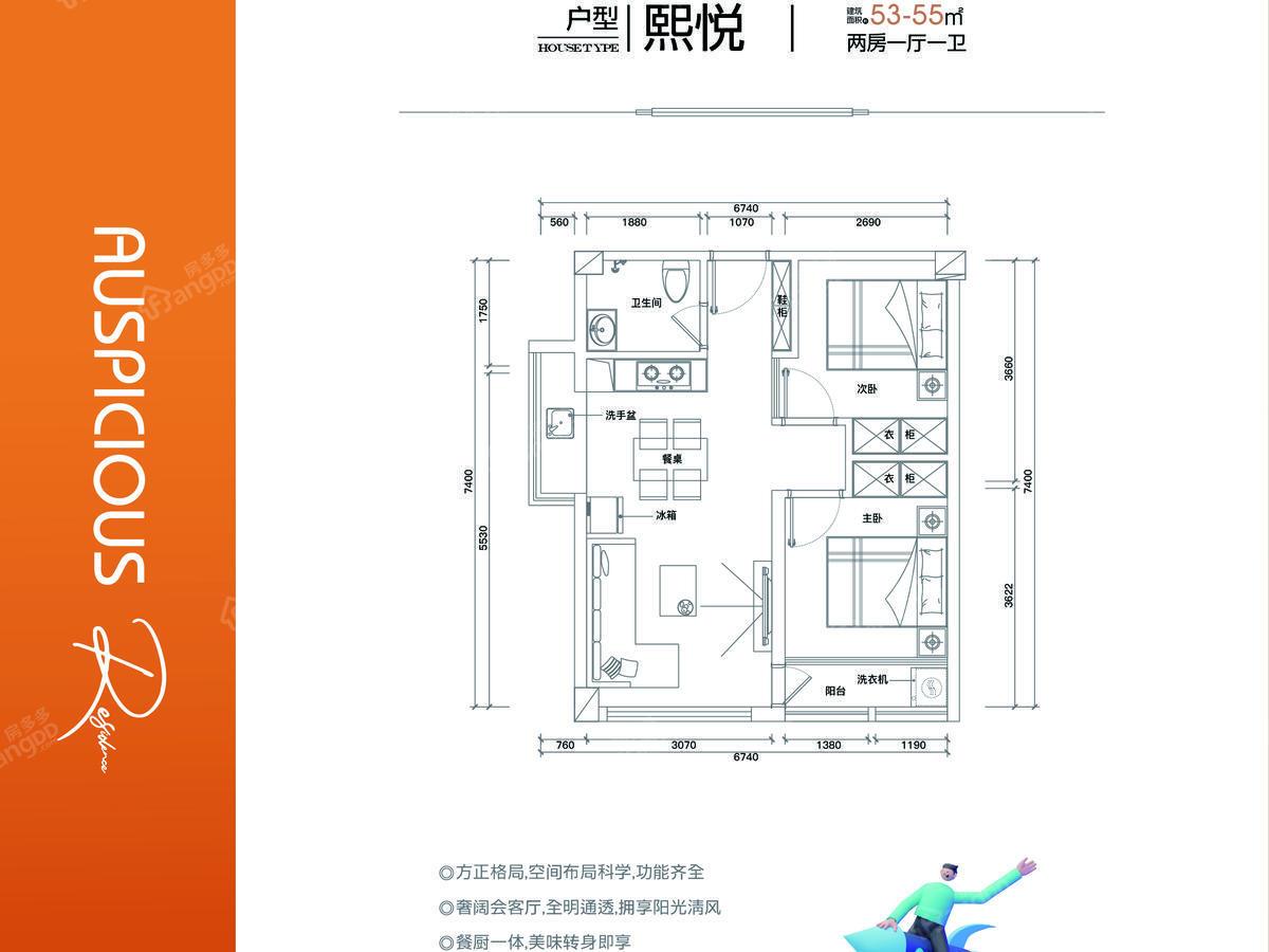 吉祥居2室1厅1卫户型图
