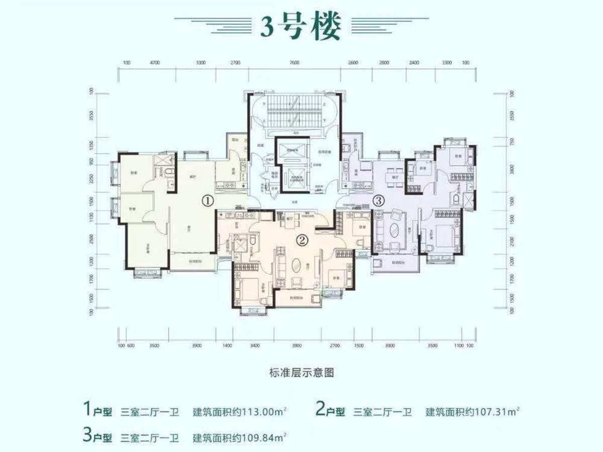 襄阳恒大翡翠珑庭3室2厅1卫户型图