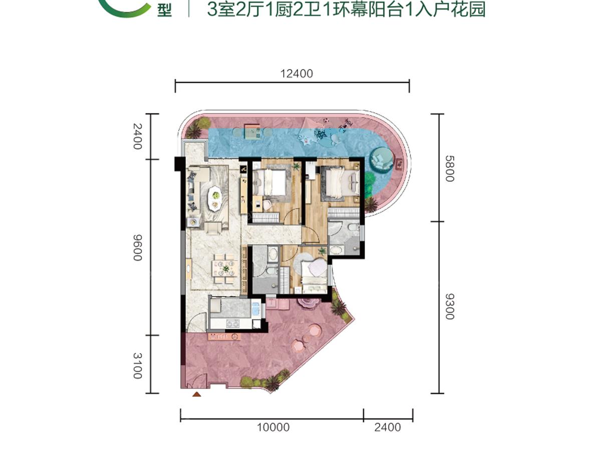 清凤·滇池美岸3室2厅2卫户型图