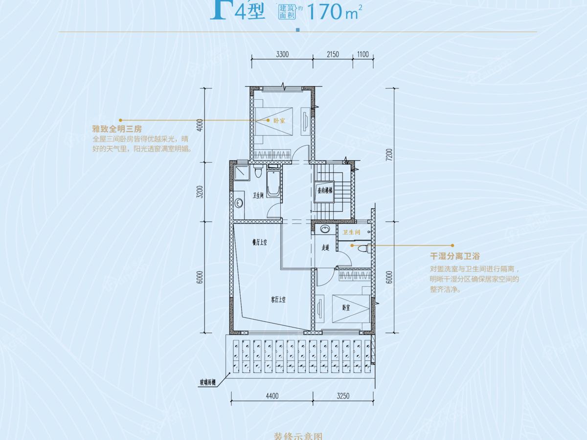 成都融创文旅城3室2厅3卫户型图