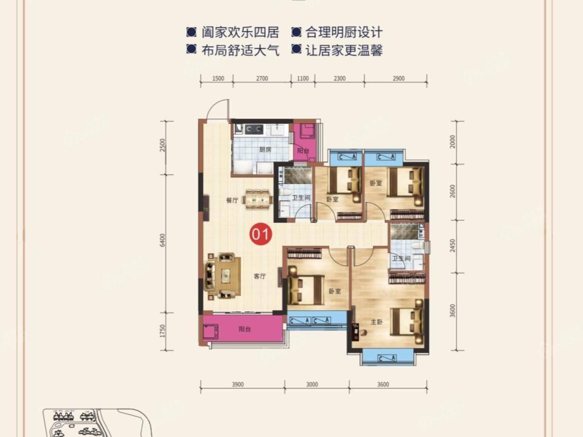 恒大科技旅游城4室2厅2卫户型图