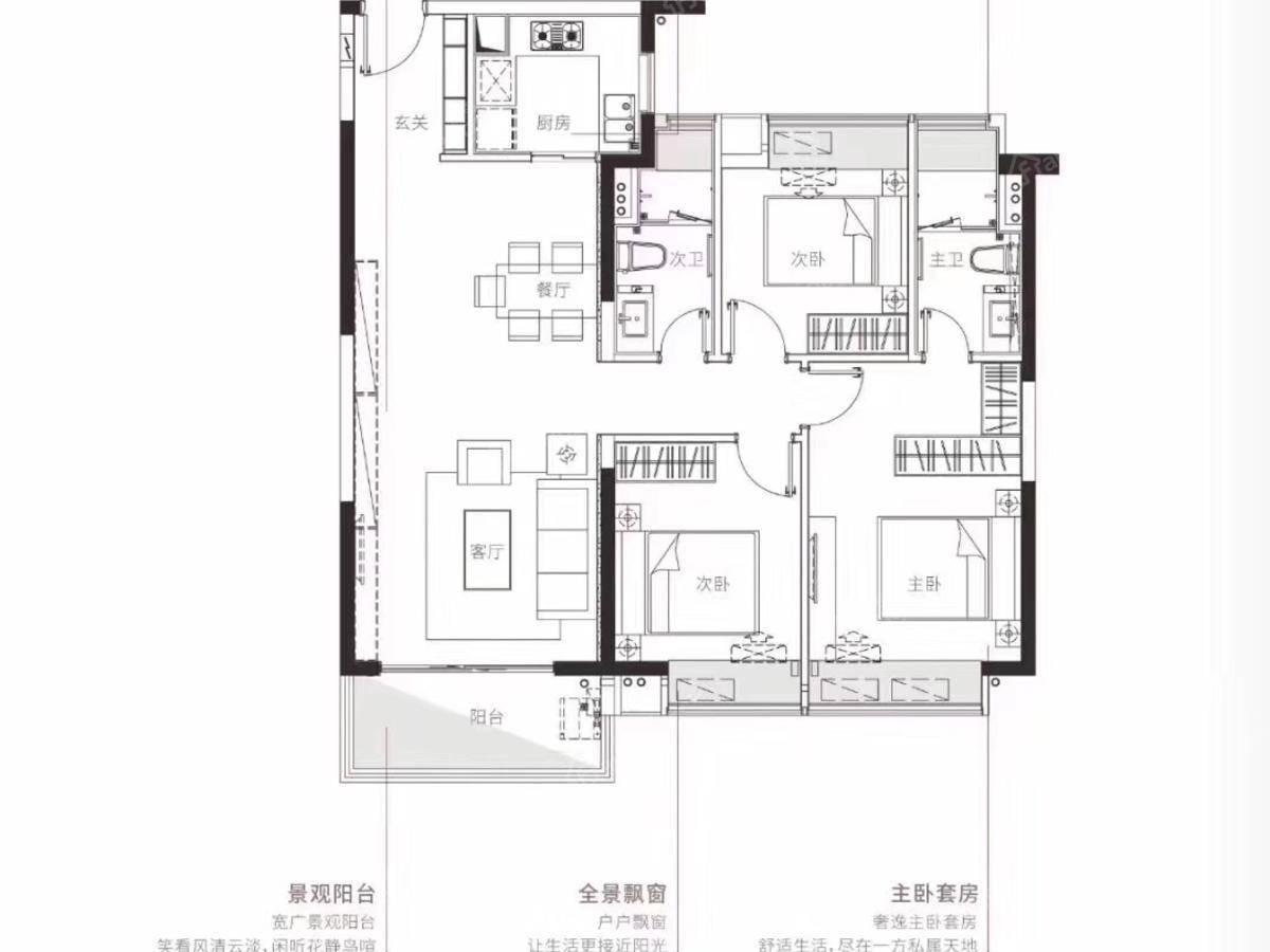 时代印记3室2厅2卫户型图