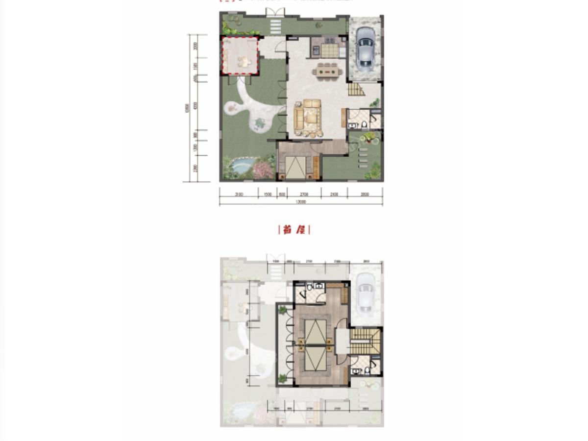 家和十里桃源4室2厅3卫户型图