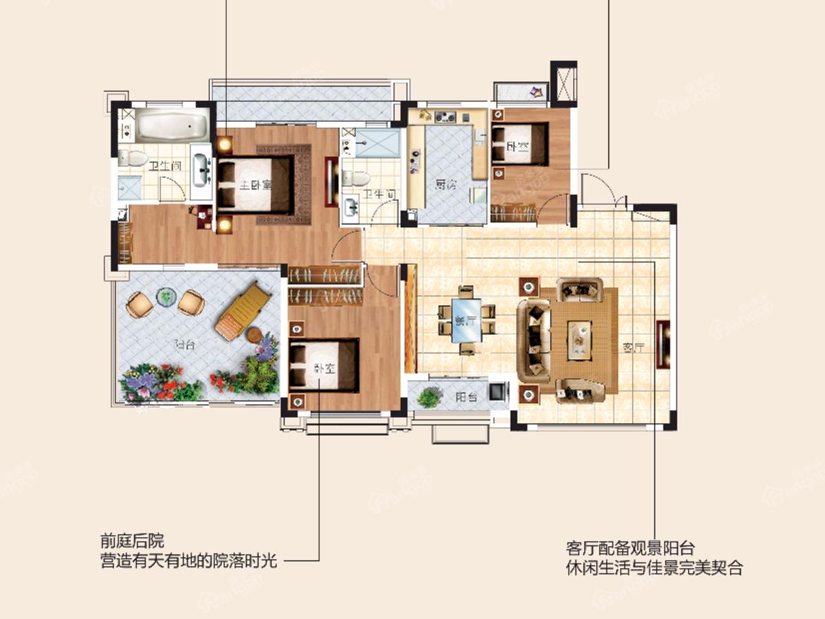 武汉恒大时代新城4室2厅2卫户型图