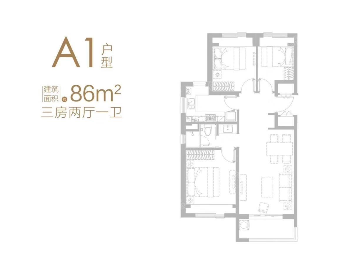 金地·公元20403室2厅1卫户型图