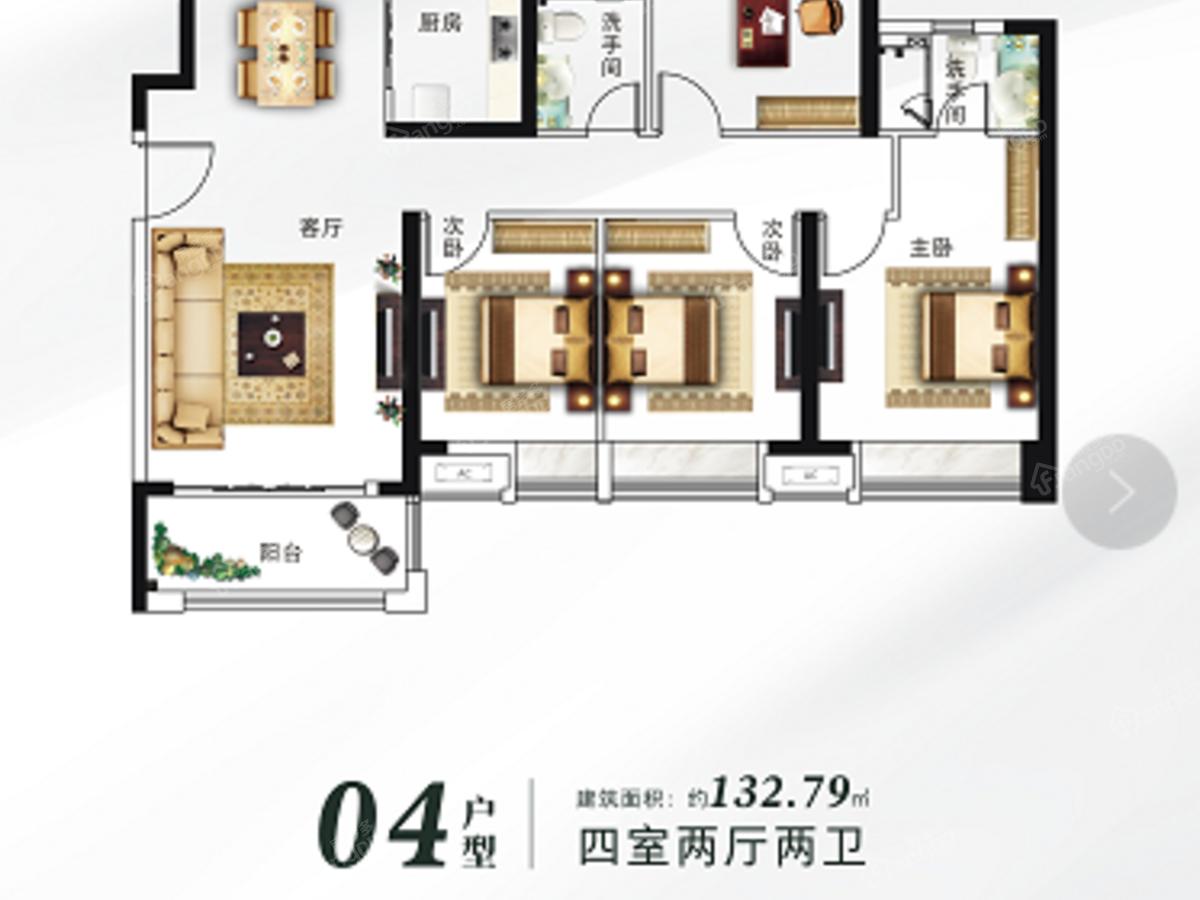 新力翡翠湾4室2厅2卫户型图