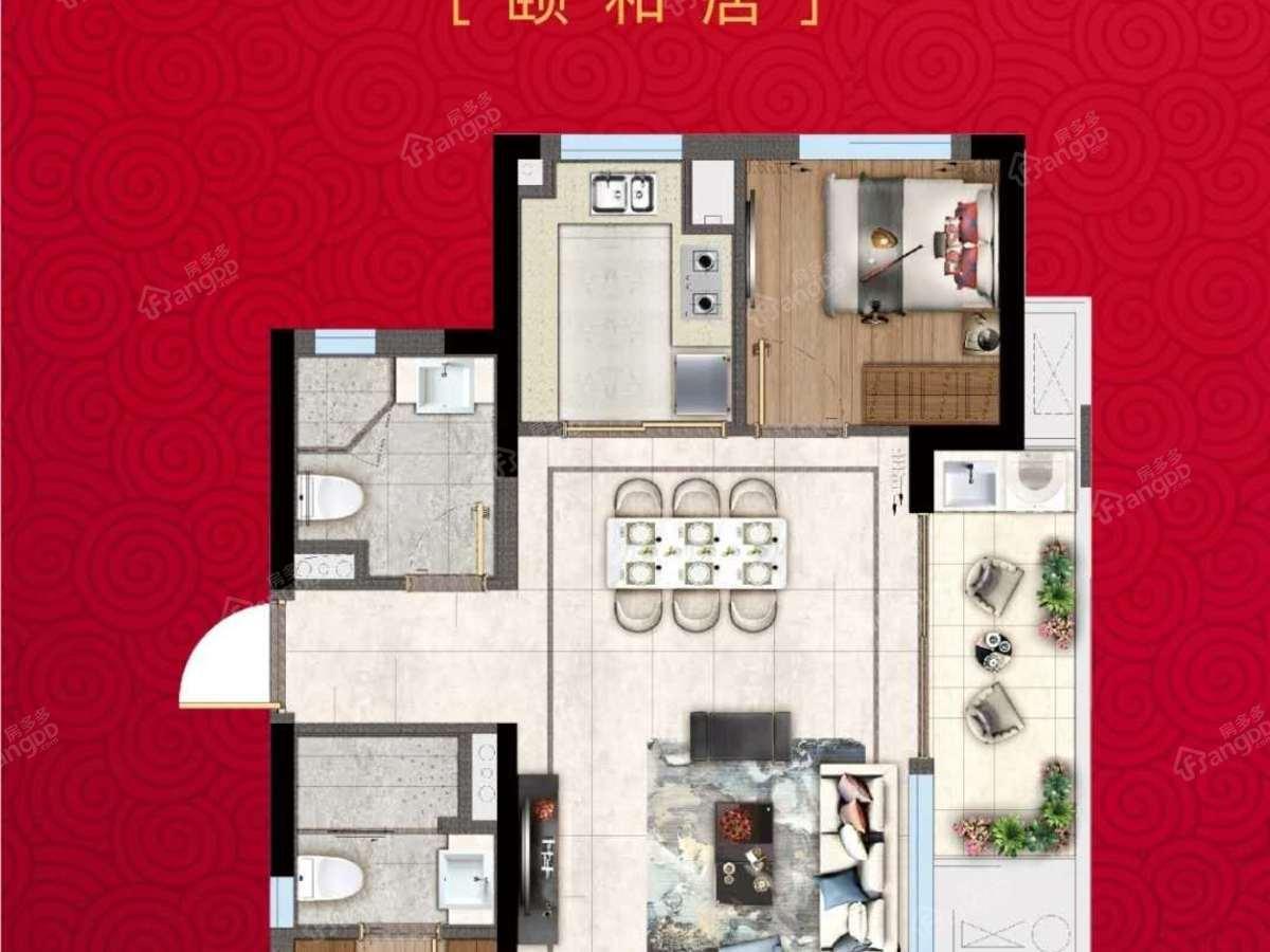 绿地海湾3室1厅2卫户型图