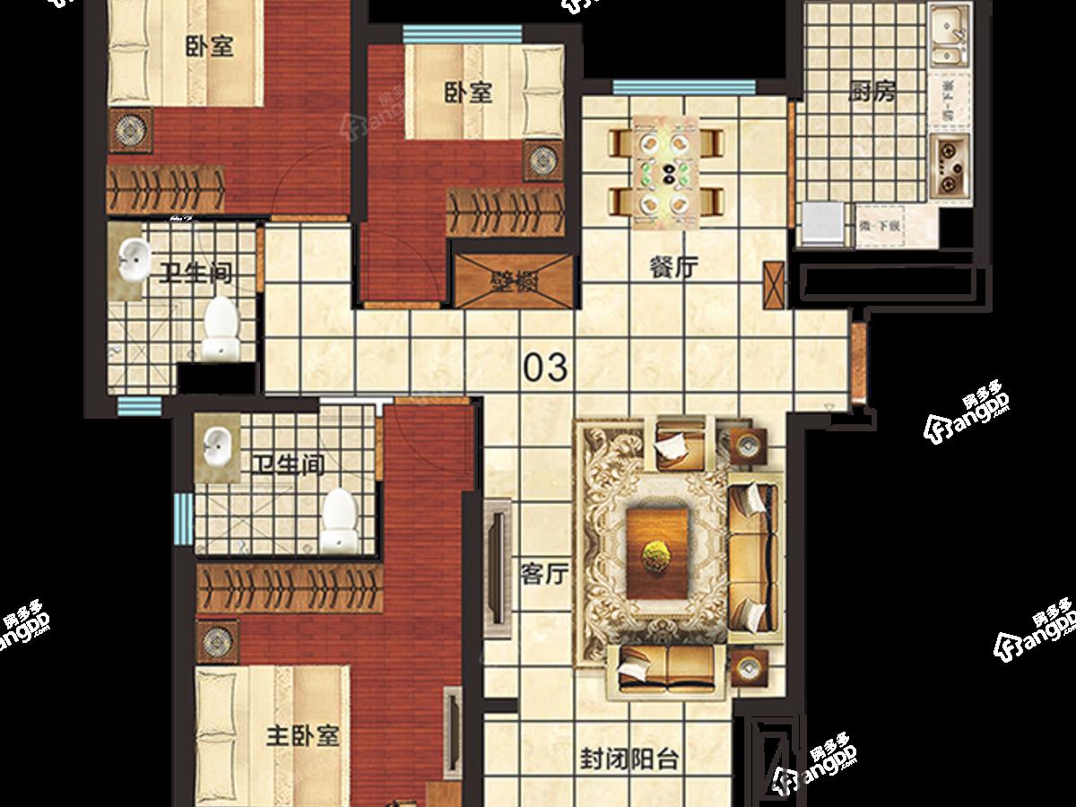 恒大绿洲3室2厅2卫户型图