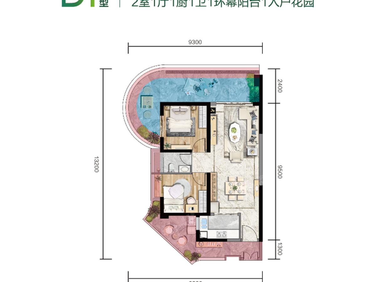 清凤·滇池美岸2室2厅1卫户型图