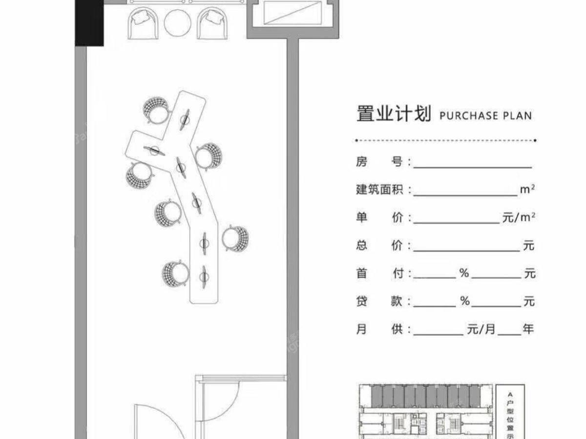 海西舜弘自在城1室户型图