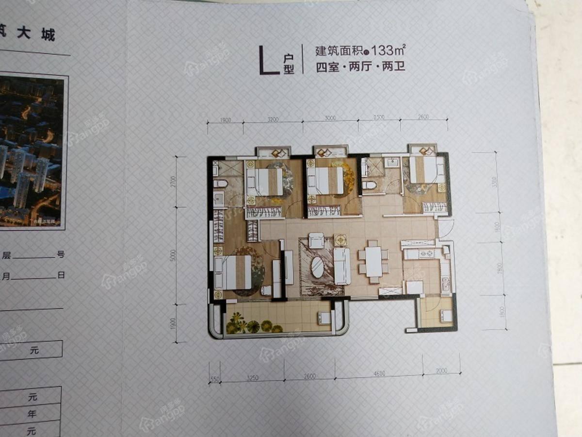 恒大御景半岛4室2厅2卫户型图