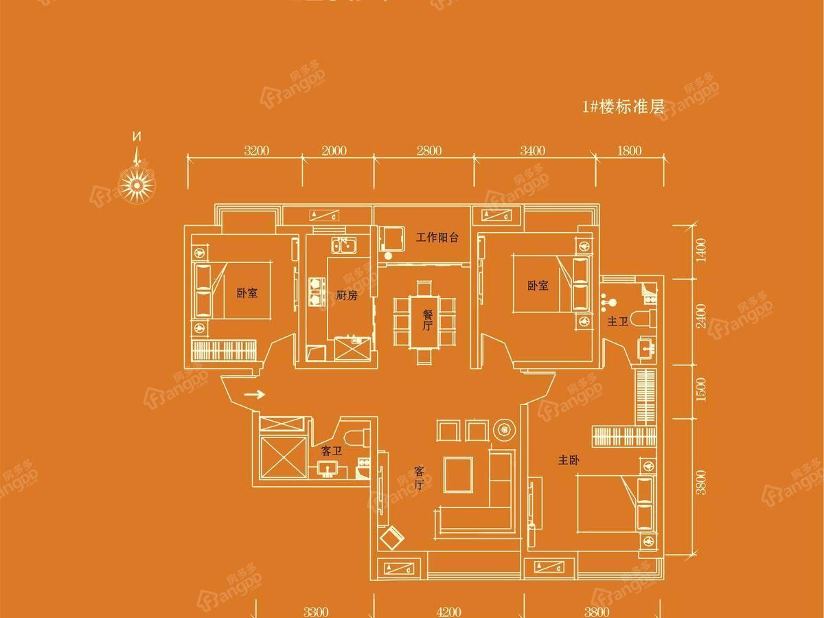 安建-阳光尚都3室2厅1卫户型图