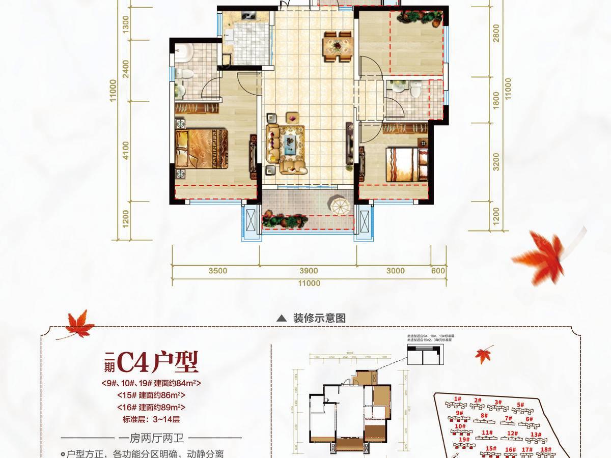 融创桂林旅游度假区3室2厅2卫户型图