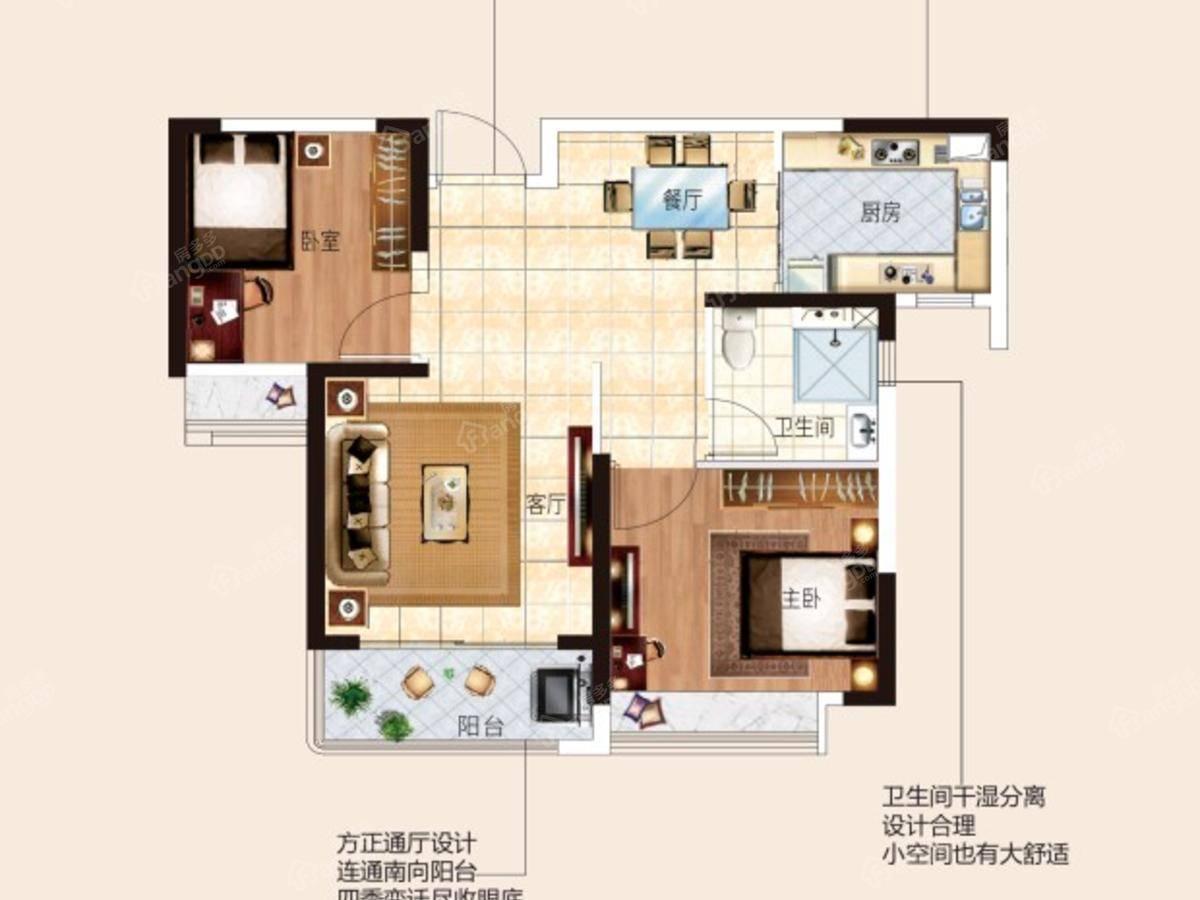 武汉恒大时代新城2室2厅1卫户型图