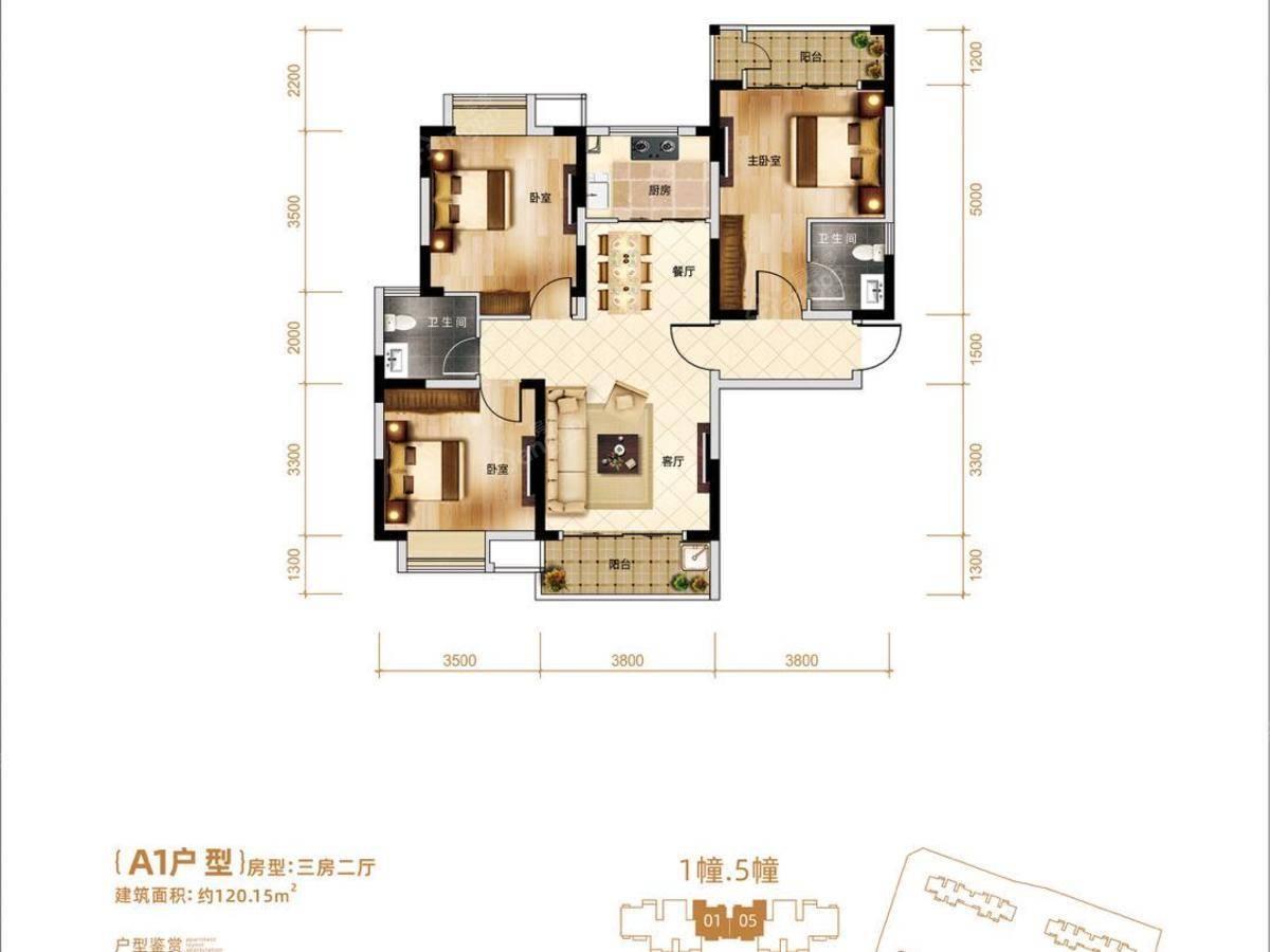 北部湾·国际海湾城3室2厅2卫户型图