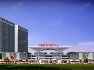 华中国际商贸中心