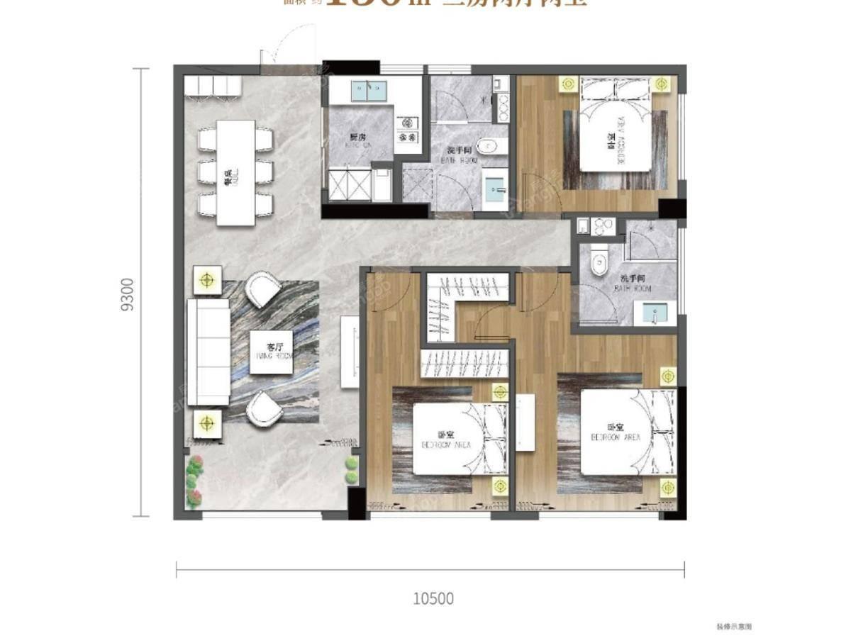 新天地世嘉铭座2室2厅2卫户型图