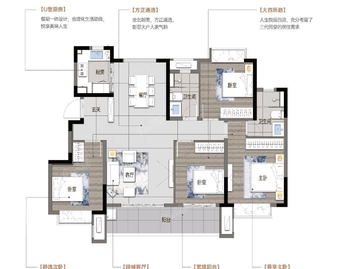 中奥世茂·天悦宸央4室2厅2卫户型图