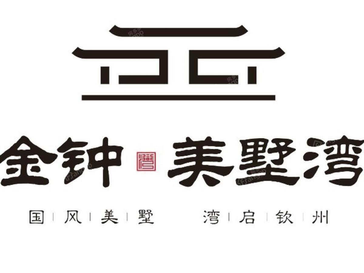 金钟·美墅湾 封面图_0
