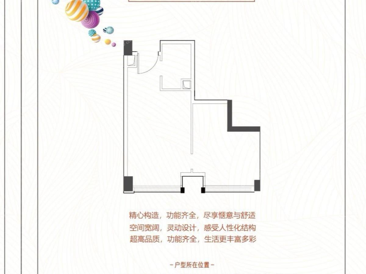 万荟城1室1厅1卫户型图