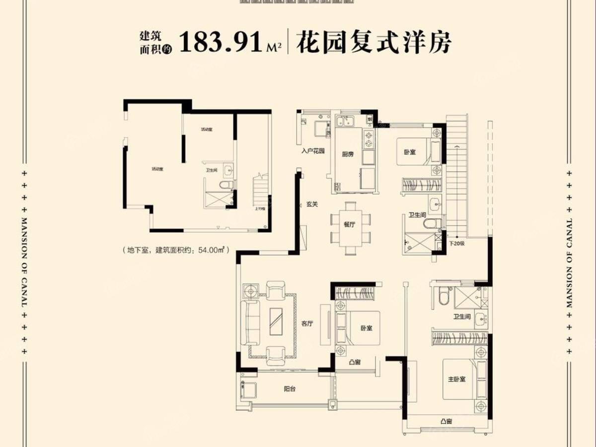 无锡恒大悦珑湾(悦珑府)3室2厅3卫户型图