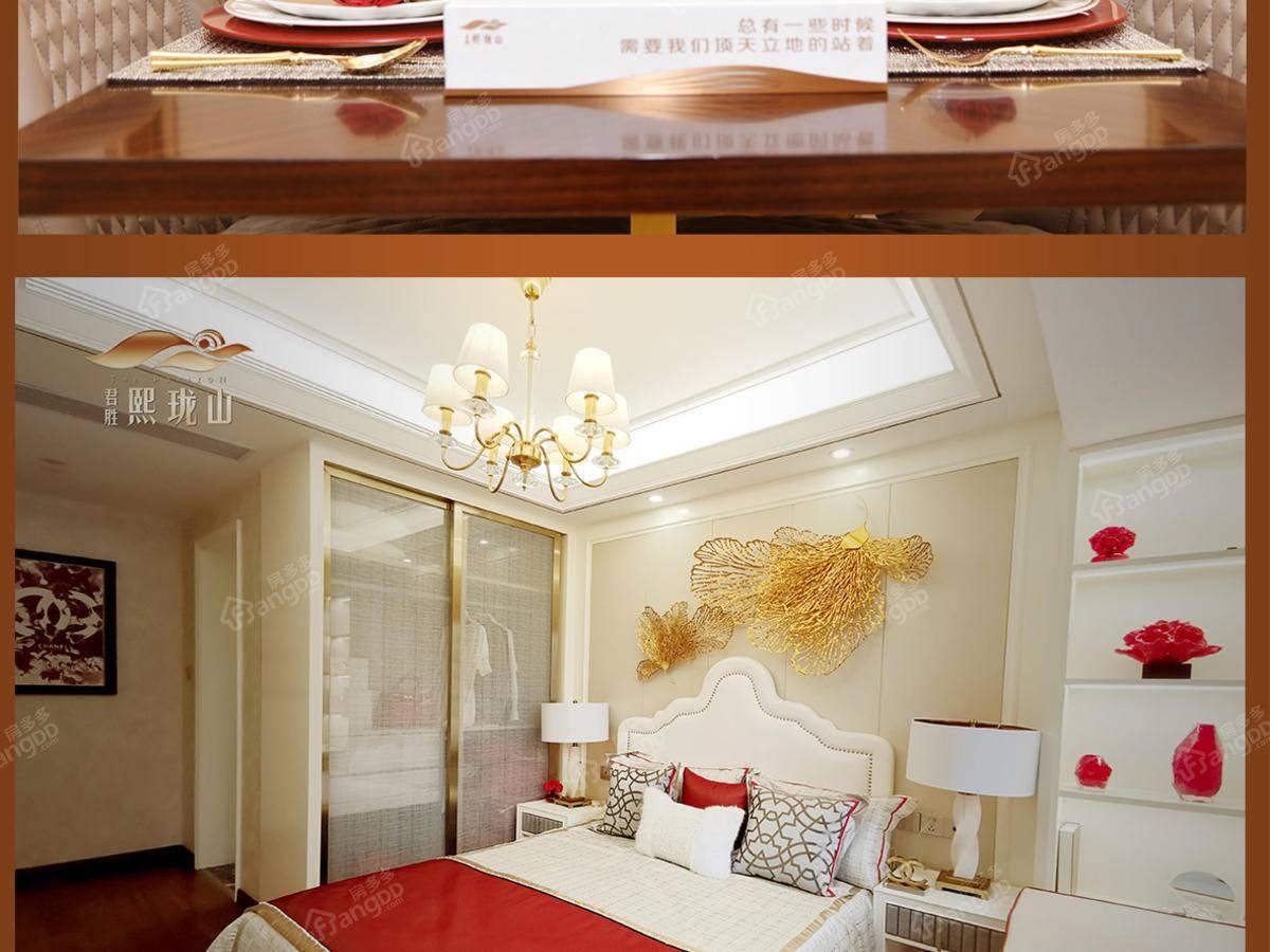 君胜熙珑山3室2厅2卫户型图