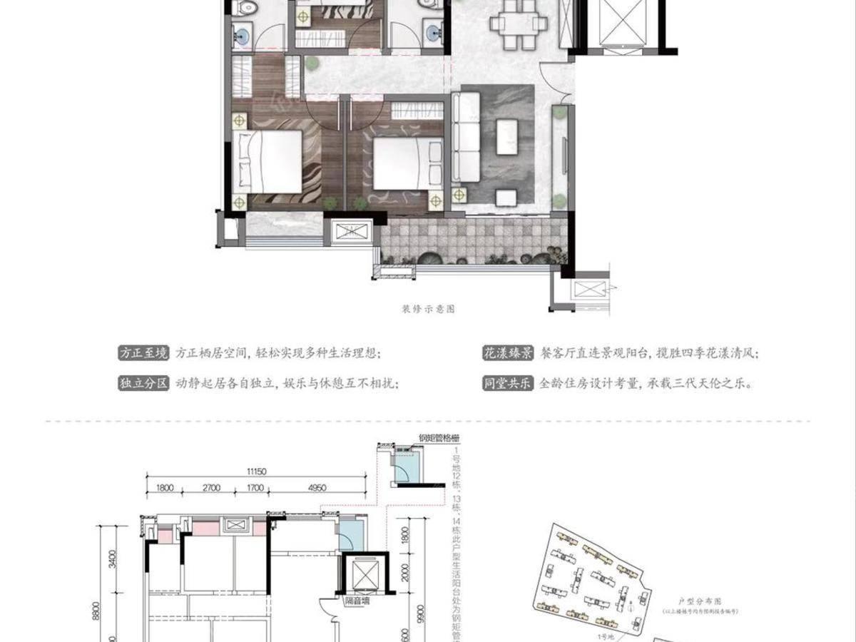 融创溪山春晓3室2厅2卫户型图