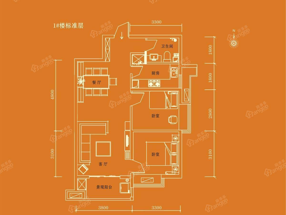 安建-阳光尚都2室2厅1卫户型图
