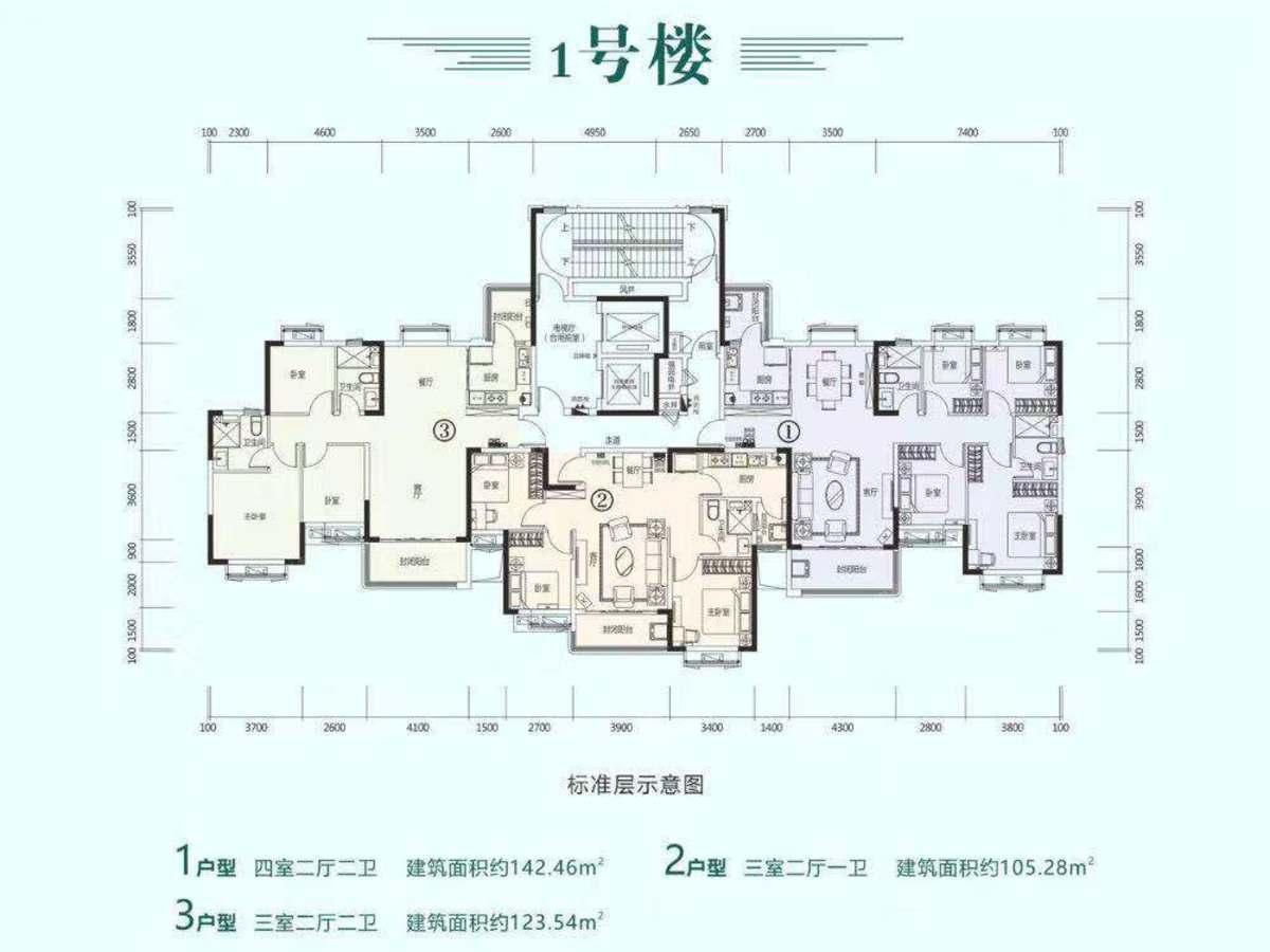 襄阳恒大翡翠珑庭3室2厅2卫户型图