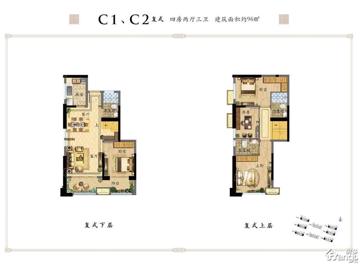 泰禾·红树湾院子3室1厅2卫户型图