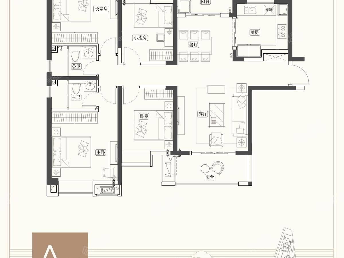海伦堡·观山府4室2厅2卫户型图