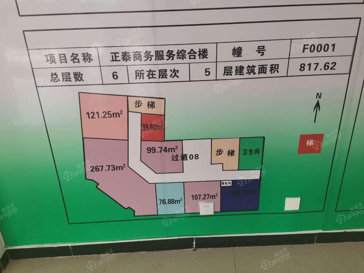 正泰商务综合楼1室1厅户型图