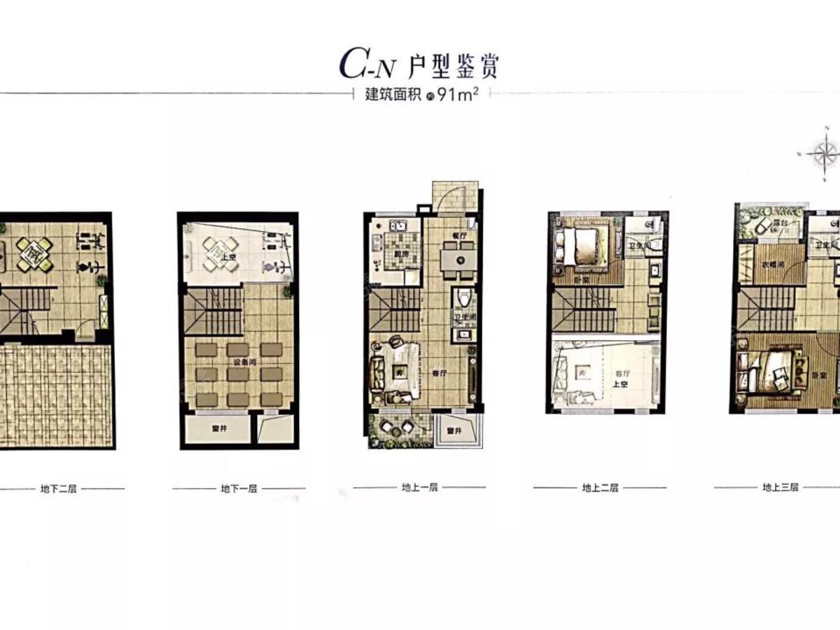 佘山玺樾 2室2厅3卫