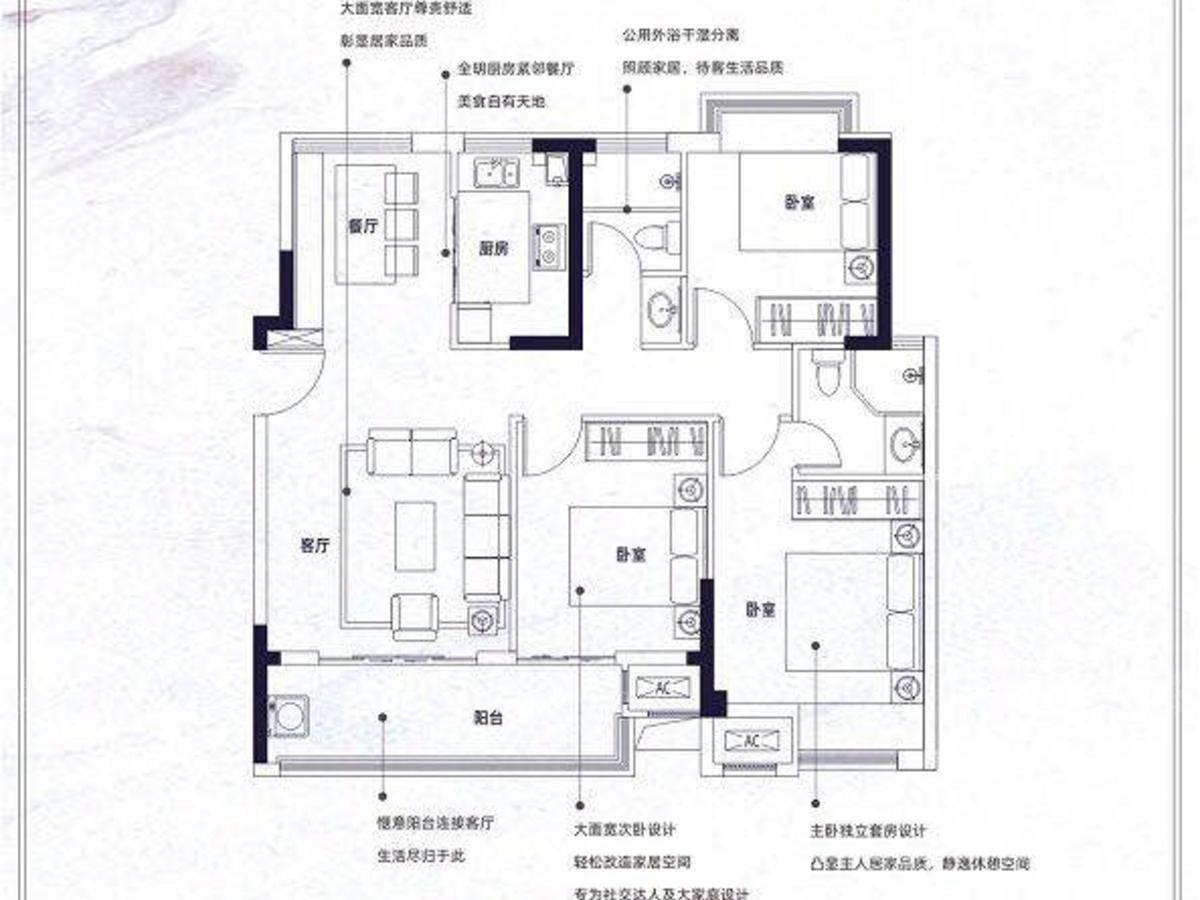 中辉御龙湾3室2厅2卫户型图