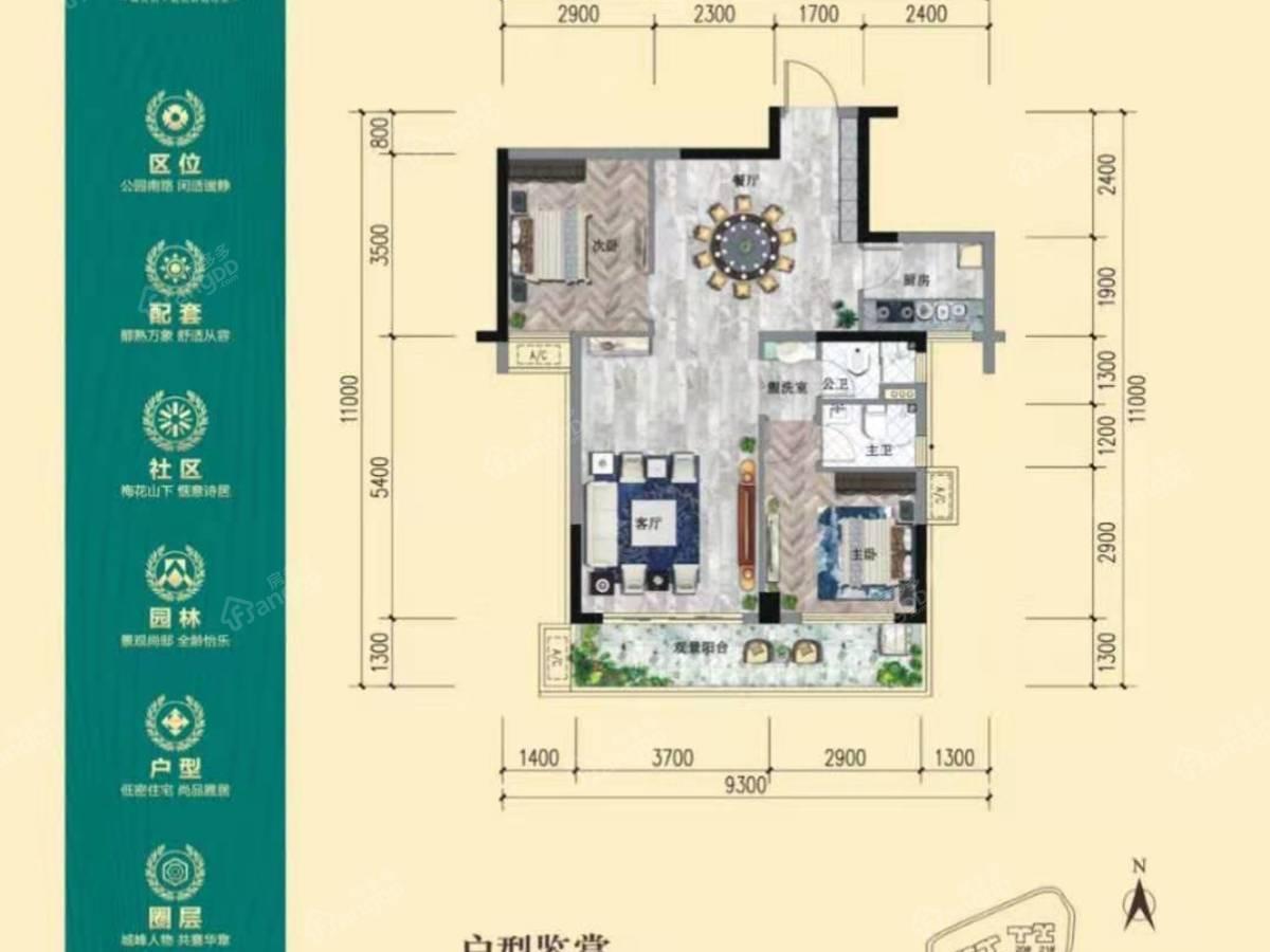合泰 华璟城2室2厅2卫户型图