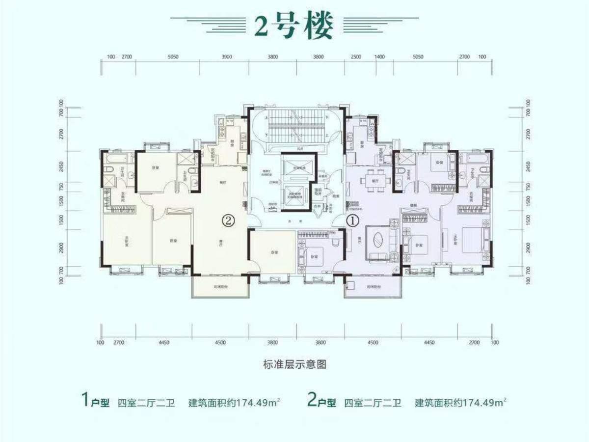 襄阳恒大翡翠珑庭4室2厅2卫户型图