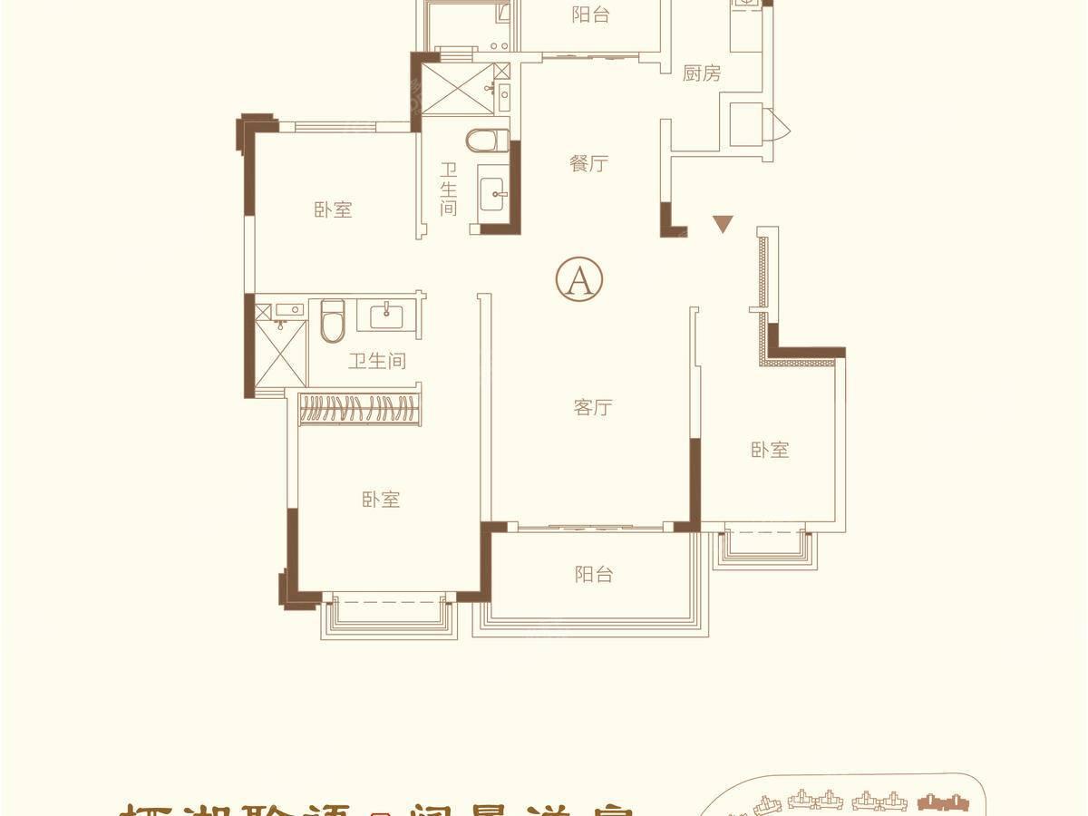 南通恒大林语郡3室2厅2卫户型图