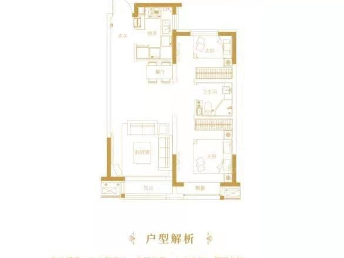 金融街金悦府2室2厅1卫户型图