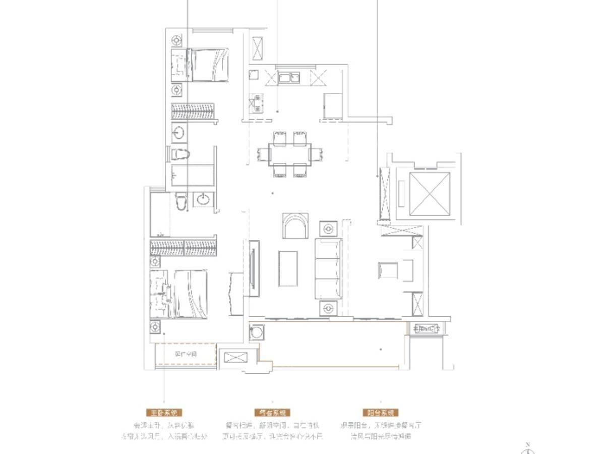 中海九樾3室2厅2卫户型图
