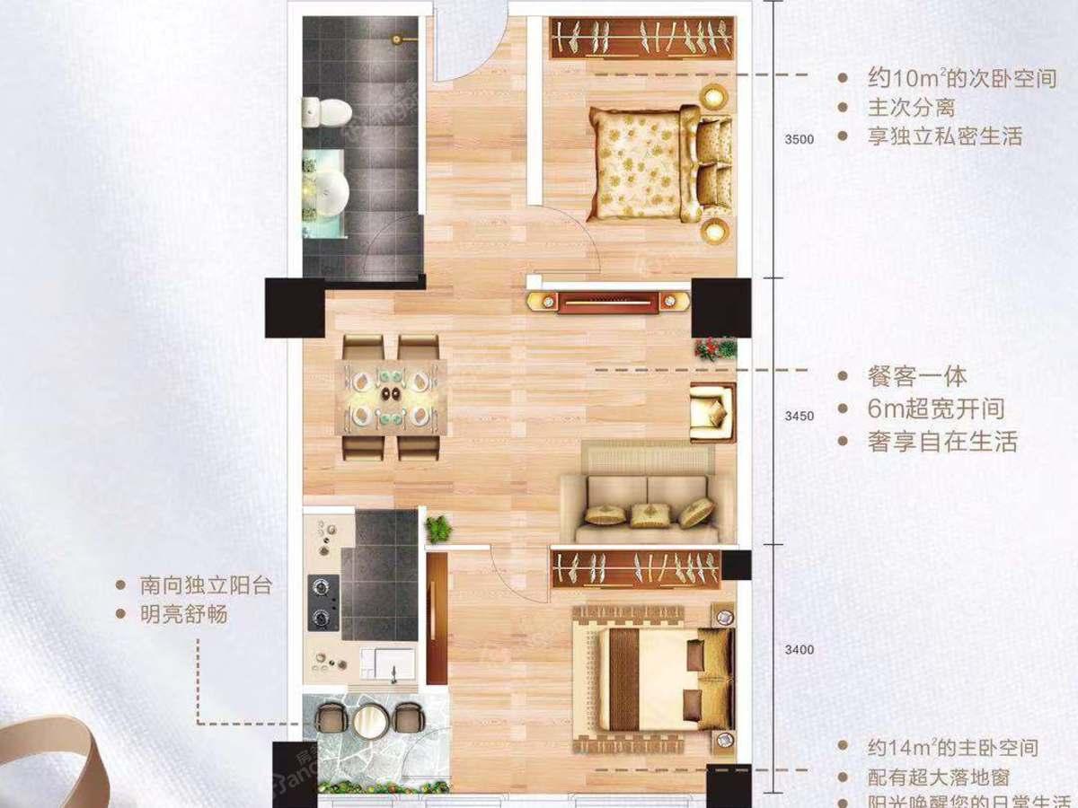 君临山2室1厅1卫户型图