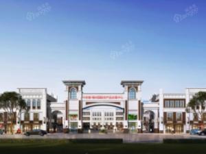 中农联·梧州国际农产品交易中心
