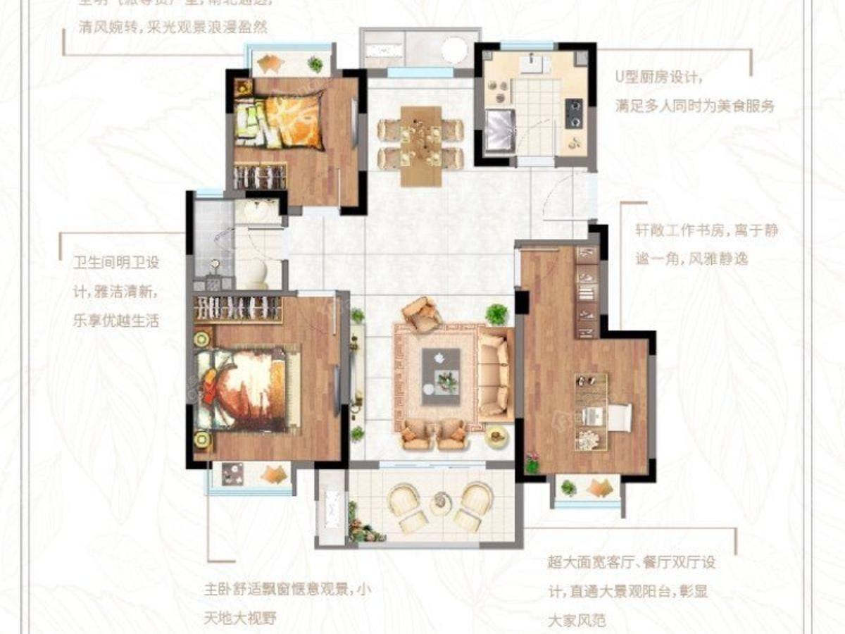 绿地长岛3室2厅1卫户型图