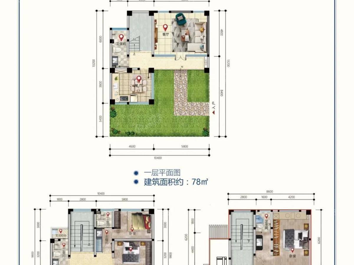 大理颐和小院4室2厅4卫户型图
