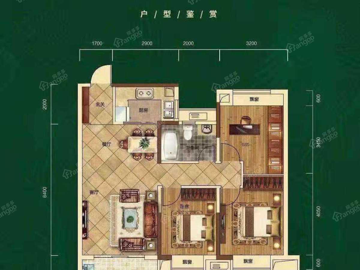 中建咸宁之星3室2厅1卫户型图