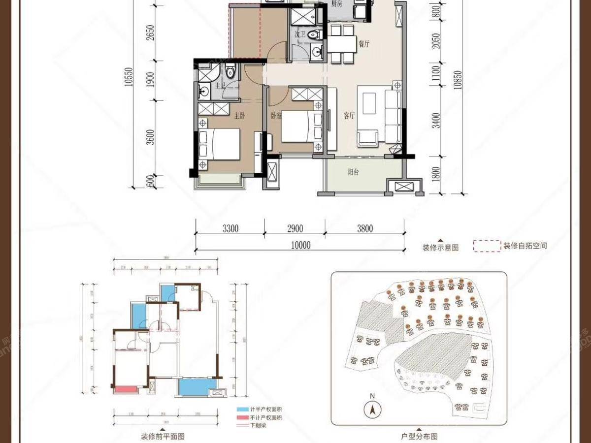 境东十里3室2厅2卫户型图