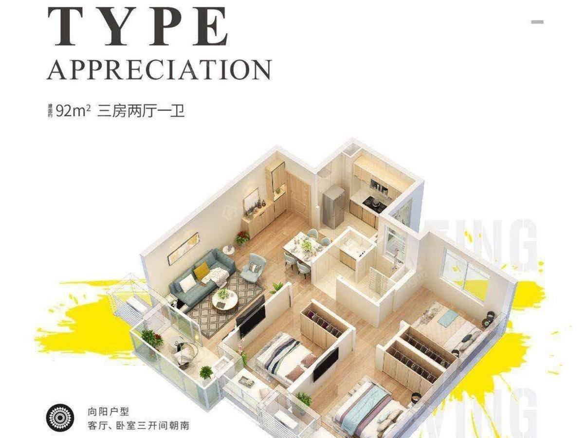 新澎湃国际社区3室2厅1卫户型图