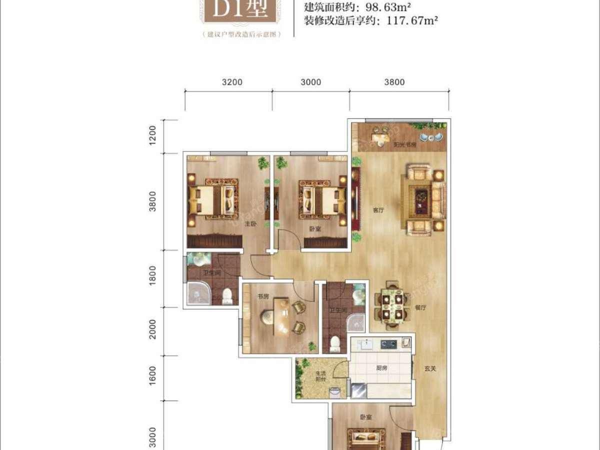 巴中恩阳中央公园4室2厅2卫户型图