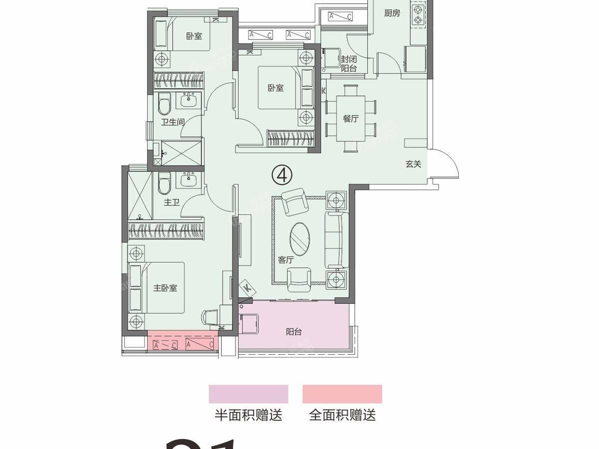 恒大揽湖苑3室2厅2卫户型图