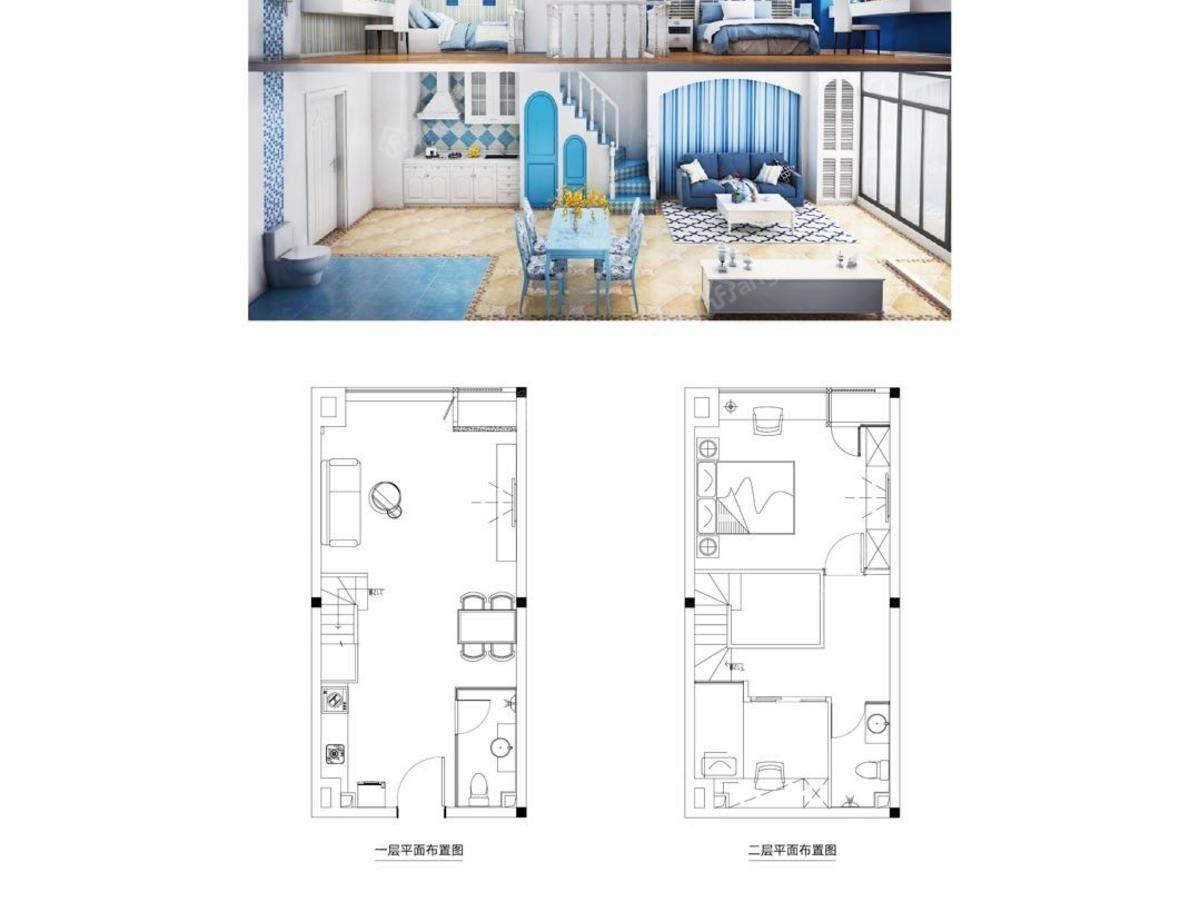 新景国际城2室1卫户型图
