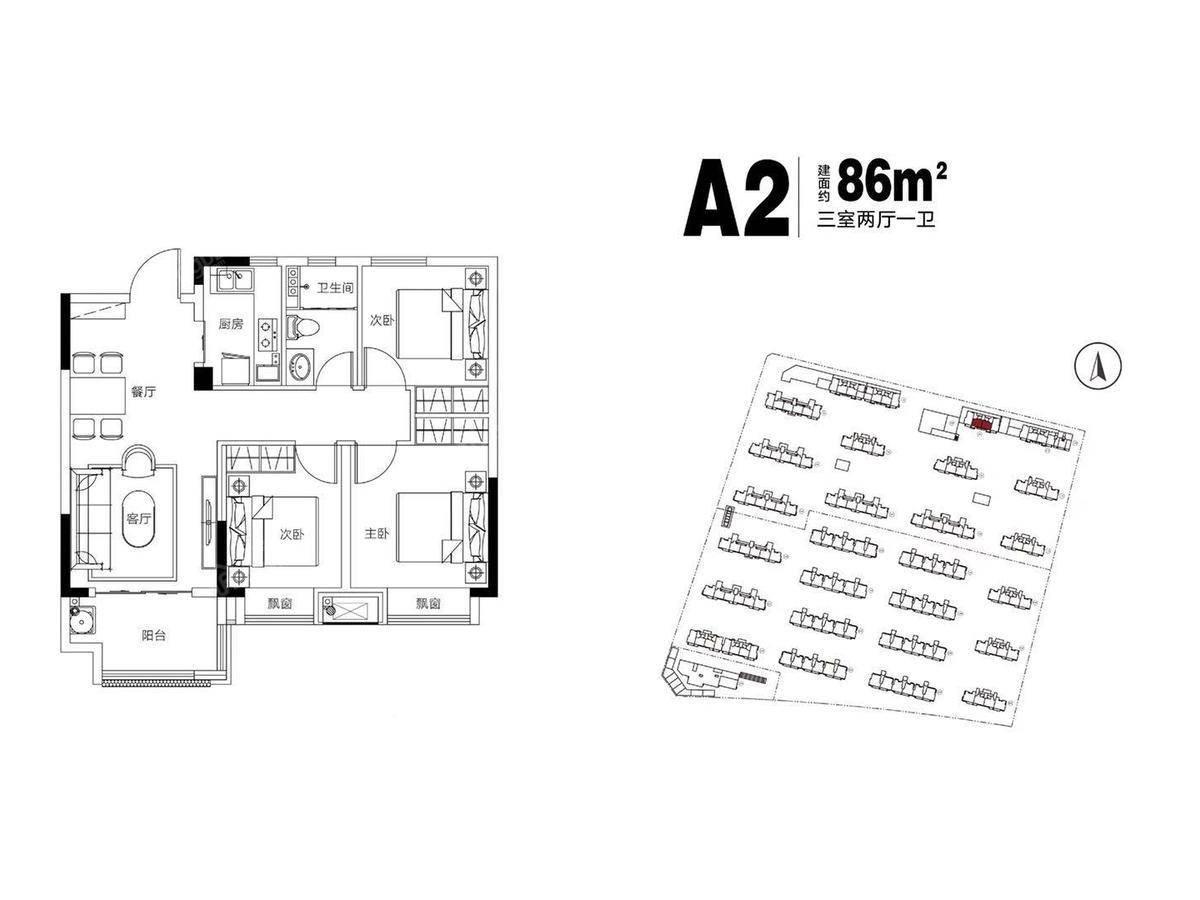 联发云璟3室2厅1卫户型图